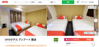 OYOホテルの部屋