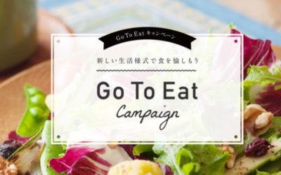 Go toイートキャンペーン
