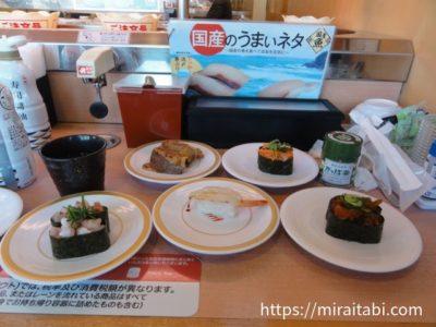 かっぱ寿司の寿司