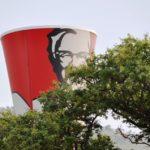 KFC カーネルズ